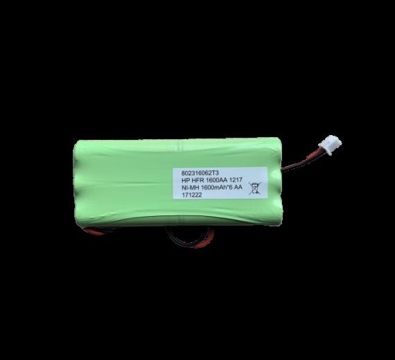 Backup batteri til TrueGuard SmartHome